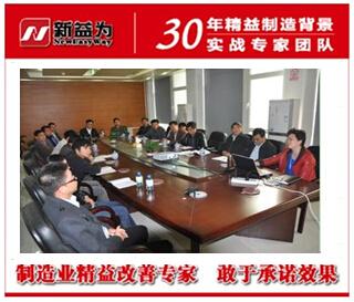 TPM管理交流会议