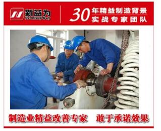 设备保全工作也靠生产工人